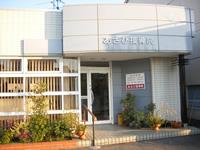 愛知県 知多市 接骨院 ダイエット 整体